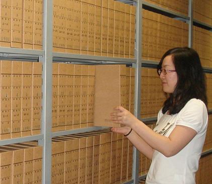【12bet官方客户端】古董、档案熏蒸12bet项目